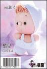 糖果娃娃材料包-歡樂童年酷兒