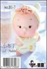 糖果娃娃材料包-歡樂童年小布丁