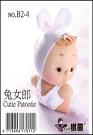 糖果娃娃材料包-可愛動物兔女郎