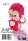糖果娃娃材料包-可愛動物俏皮猴